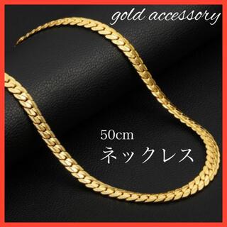 ゴールド アクセサリー ネックレス 50cm  18k メンズ レディース