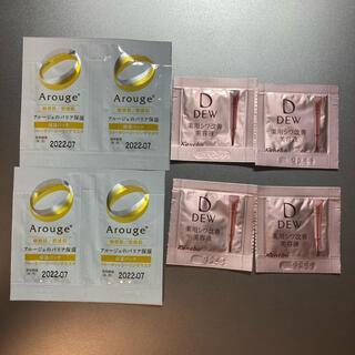 Arouge - ナイトパック シワ改善美容液