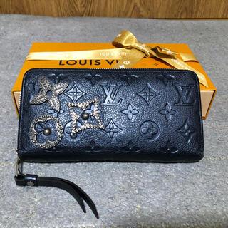 LOUIS VUITTON - 直営店購入限定ルイヴィトン アンプラント ラウンドファスナー長財布美品