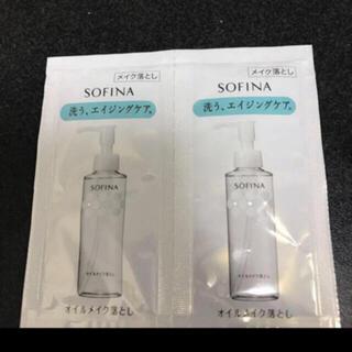 ソフィーナ(SOFINA)のソフィーナ メイク落とし サンプル クレンジング(クレンジング/メイク落とし)