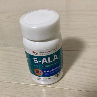 アラ(ALA)の5ALA サプリメント(アミノ酸)