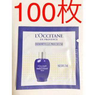 L'OCCITANE - ★激安SALE★ロクシタン プレシューズセラム サンプル 100枚