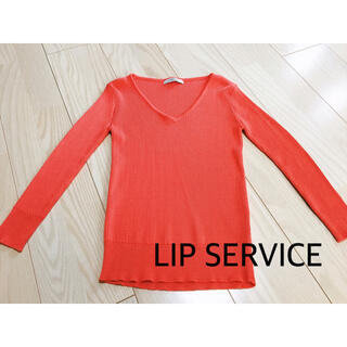 リップサービス(LIP SERVICE)の【LIP SERVICE】リブニット レディース(ニット/セーター)