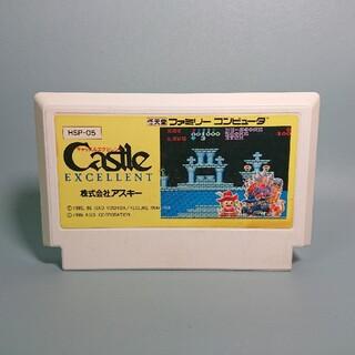 ファミリーコンピュータ(ファミリーコンピュータ)のファミコン キャッスルエクセレント(家庭用ゲームソフト)