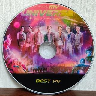 BTS★BEST PV★DVD51チャプター