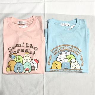サンエックス(サンエックス)のすみっコぐらし 長袖Tシャツ 130cm 子供服(Tシャツ/カットソー)