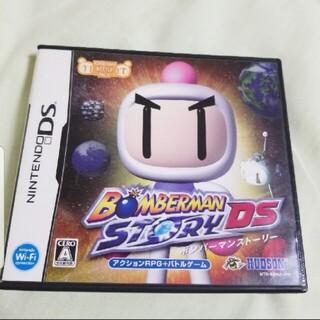 ニンテンドーDS - ボンバーマンストーリーDS DS