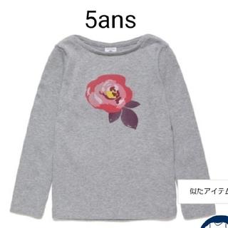 プチバトー(PETIT BATEAU)のPETIT BATEAU 新品 プリント 長袖 カットソー 花 霜降りグレー(Tシャツ/カットソー)
