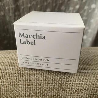 マキアレイベル(Macchia Label)の新品☆マキアレイベル プロテクトバリアリッチa ジェルクリーム(オールインワン化粧品)