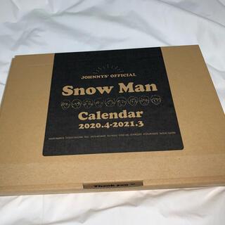 Johnny's - Snow Man 2020.4-2021.3 カレンダー