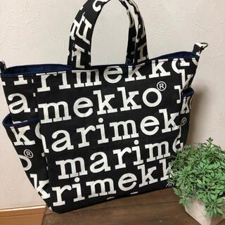 marimekko - マリメッコ トート ハンドメイド サイドポケットつき