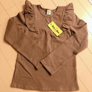 DEVILOCK - 新品タグ付きBee des Bee、ロンT 150茶色、ビーデスビー 長袖