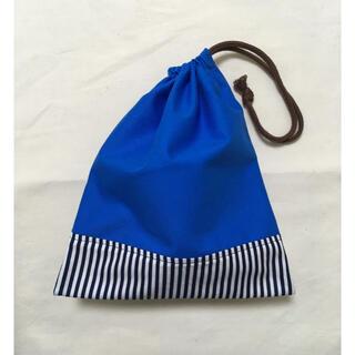 コップ袋 給食袋 ブルー×ストライプ(紐ブラウン)(外出用品)