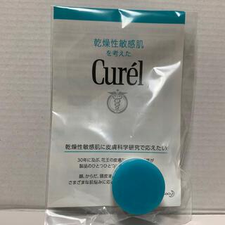 キュレル(Curel)の花王 キュレル Curel 試供品 非売品 クリームF 4g(フェイスクリーム)