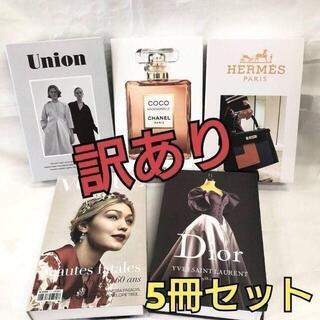 【訳あり】インスタ映え ダミーブック フェイクブック 5冊セット