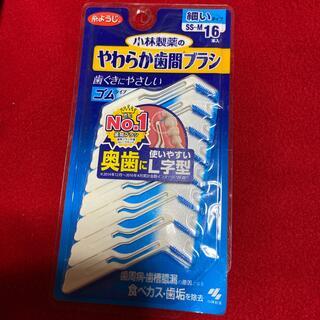 小林製薬 - 小林製薬 やわらか歯間ブラシ SS〜M 16本