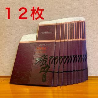 サントリー - 響ブレンダーズチョイス 化粧箱    12枚