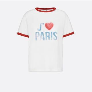 Christian Dior - Dior ディオール I Love Paris コットン ジャージー Tシャツ