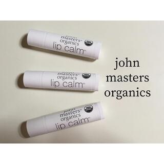 ジョンマスターオーガニック(John Masters Organics)のジョンマスターオーガニック リップカーム オリジナルシトラス 4g 3本セット(リップケア/リップクリーム)