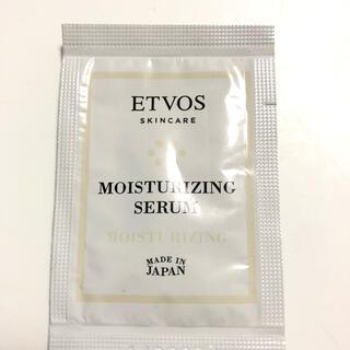 エトヴォス(ETVOS)のETVOS   エトヴォス    モイスチャライジングセラム  保湿美容液(美容液)