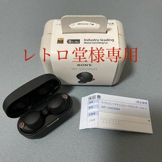 SONY - 【中古美品❗️おまけ付き‼️】SONY WF-1000XM4 ブラック