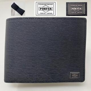 ポーター(PORTER)の未使用☺︎PORTER ポーター 二つ折り財布 カレント ブラック 黒(折り財布)