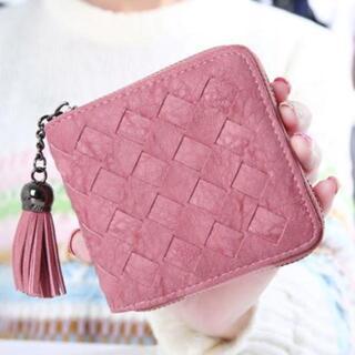 【ピンク】編み込みラッセル 二つ折りの可愛い財布