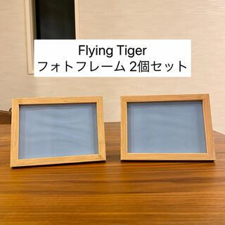 フライングタイガーコペンハーゲン(Flying Tiger Copenhagen)のフライングタイガー フォトフレーム 木製 2個セット 結婚式 ウェルカムスペース(フォトフレーム)