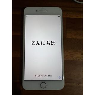 Apple - iPhone8 Plus 256gb シルバー