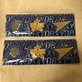 横浜DNAベイスターズ スターナイト2021 マグネット