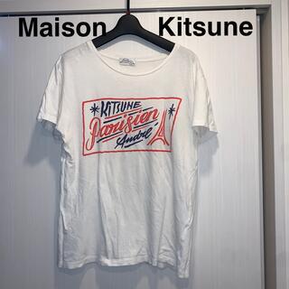 メゾンキツネ(MAISON KITSUNE')のメゾンキツネ★ゆるっと着れるTシャツ★おしゃれ(Tシャツ(半袖/袖なし))