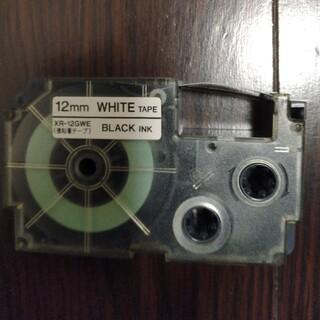 カシオ(CASIO)の カシオ ネームランド 12mm 強粘着テープ 中古(白テープに黒文字)1個(テープ/マスキングテープ)