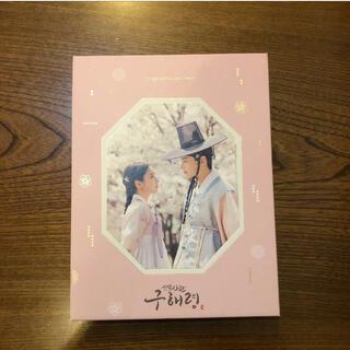 新米史官 クヘリョン OST(テレビドラマサントラ)