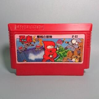 ファミリーコンピュータ(ファミリーコンピュータ)のファミコン 忍者くん 魔城の冒険(家庭用ゲームソフト)