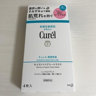 キュレル(Curel)のキュレル 潤浸保湿 モイストリペアシートマスク(4枚入)(パック/フェイスマスク)