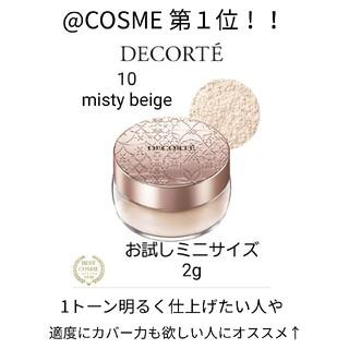 COSME DECORTE - COSME DECORTE コスメデコルテ フェイスパウダー 10