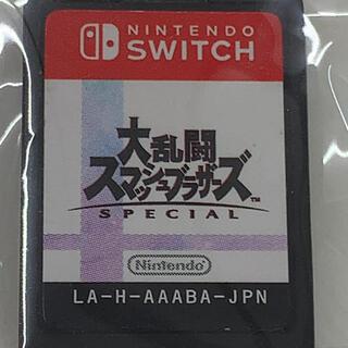 任天堂 - 任天堂Switch 大乱闘スマッシュブラザーズスペシャル ソフトのみ