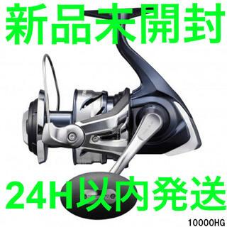 SHIMANO - 【新品未開封】シマノ ツインパワー SW 10000HG [2021年モデル]