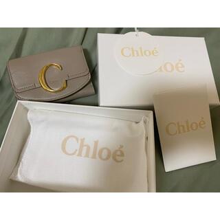 Chloe - Chloe クロエ 財布 ミニウォレット 美品 ベージュ