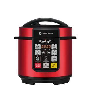新品未使用 電気圧力鍋 クッキングプロ ckp01red