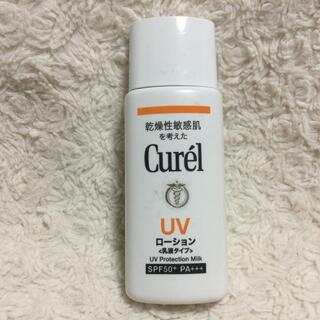 Curel - キュレル 日焼け止め ローション