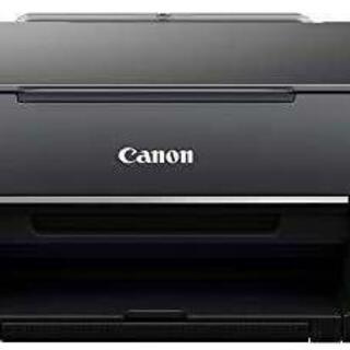 Canon プリンター 特大容量 A4カラーインクジェット複合機 G3360