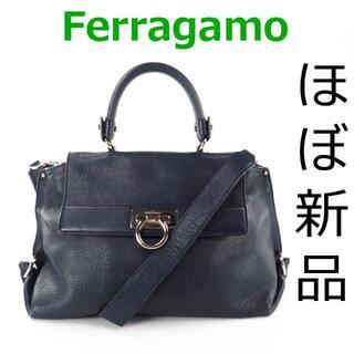 Salvatore Ferragamo - 【ほぼ新品】サルバトーレ フェラガモ ハンドバッグ ショルダーバッグ 紺 809