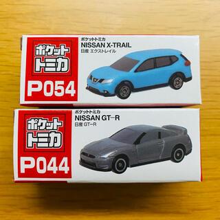 タイトー(TAITO)のポケットトミカ2種(電車のおもちゃ/車)