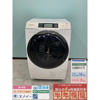 Panasonic - パナソニックドラム式洗濯機 NA-VX9500R  10.0kg/6.0kg