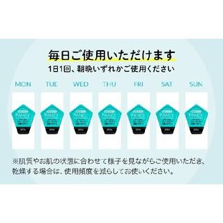 FANCL - ☆FANCL酵素洗顔★
