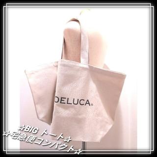 DEAN & DELUCA - 完売 新品 DEAN&DELUCA ビッグトートバッグ エコバッグ トート