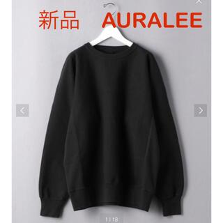 コモリ(COMOLI)の新品 AURALEE オーラリー STAND UP SWEAT スウェット(スウェット)