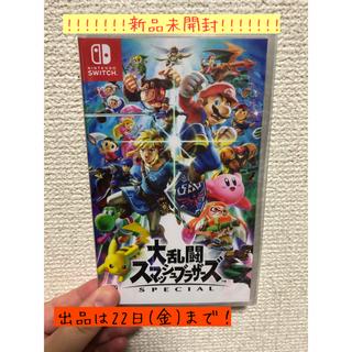 Nintendo Switch - Switch スマッシュブラザーズ 新品未開封