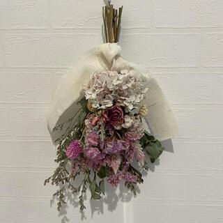 ドライフラワースワッグ ウエディングブーケ ピンクフラワー 花束 誕生日 ギフト(ドライフラワー)
